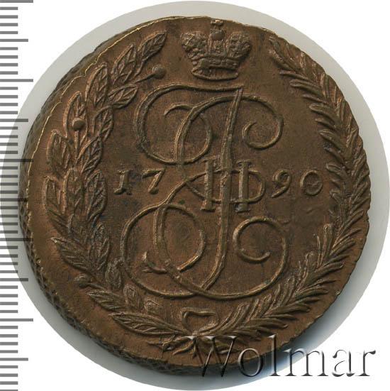 5 копеек 1790 г. ЕМ. Екатерина II. Екатеринбургский монетный двор