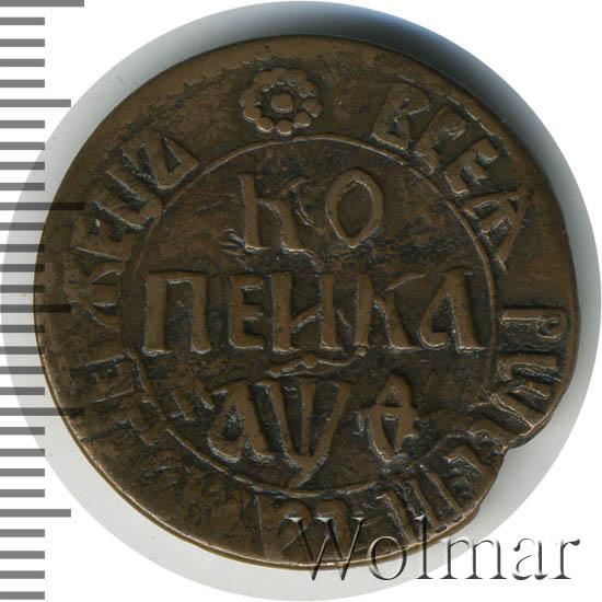1 копейка 1709 г. БК. Петр I. Набережный монетный двор