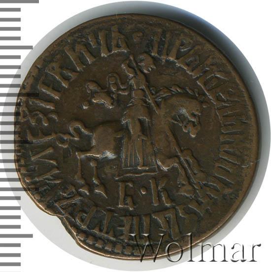 1 копейка 1709 г. БК. Петр I Набережный монетный двор