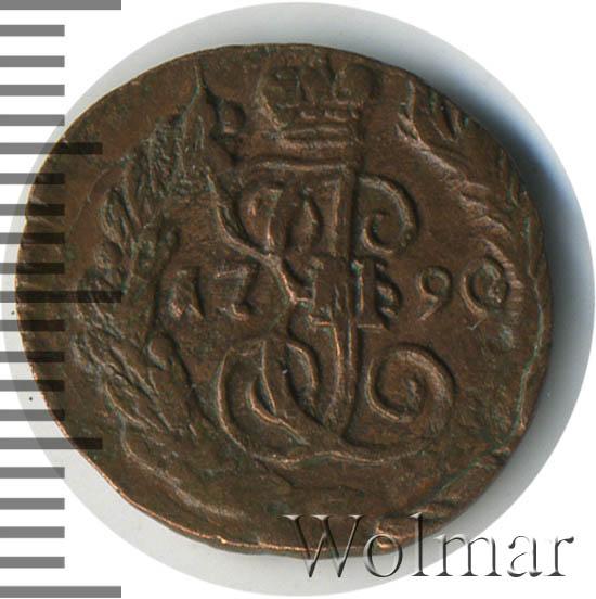 Полушка 1790 г. ЕМ. Екатерина II. Буквы ЕМ