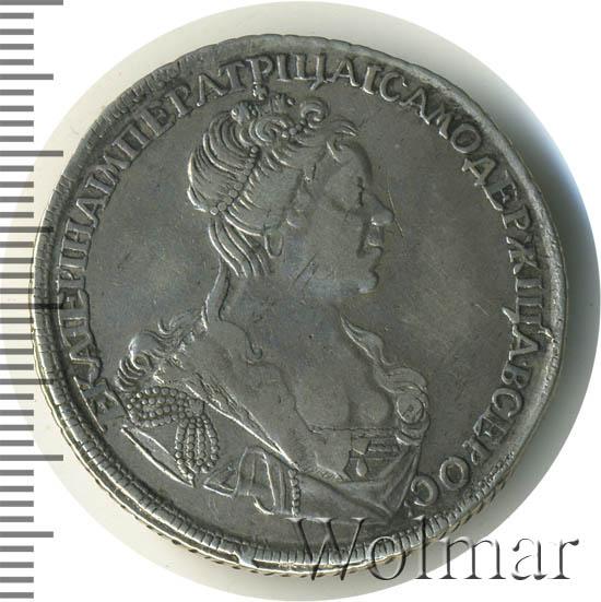 Полтина 1727 г. СПБ. Екатерина I Петербургский тип, портрет вправо.