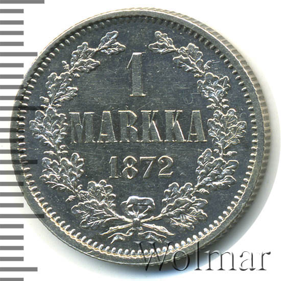 1 марка 1872 г. S. Для Финляндии (Александр II).