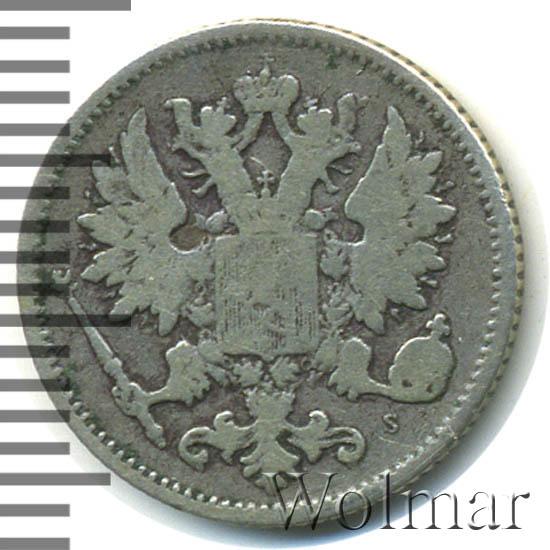 25 пенни 1876 г. S. Для Финляндии (Александр II).