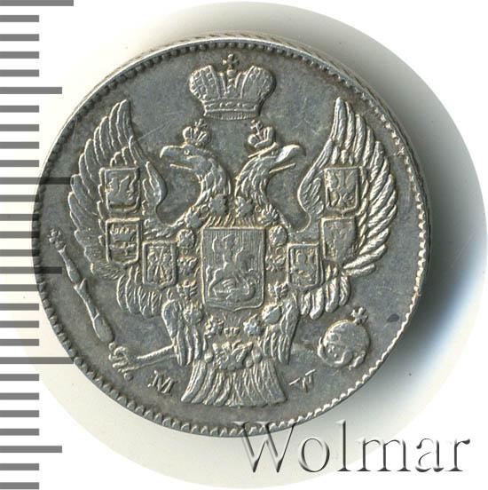 20 копеек - 40 грошей 1842 г. MW. Русско-Польские (Николай I)