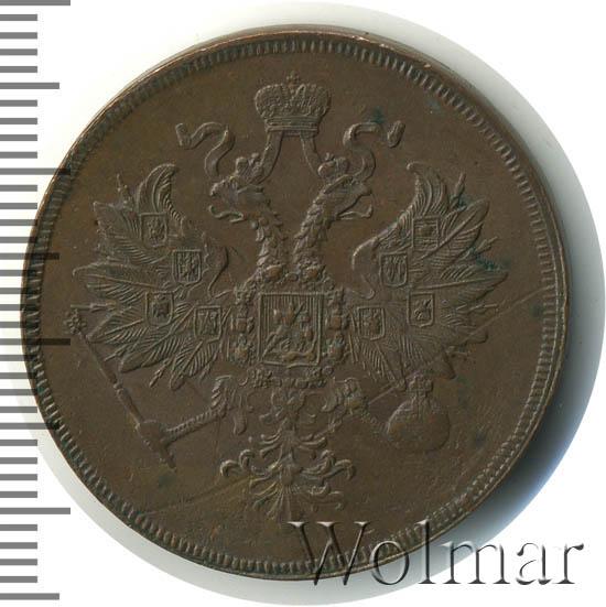 3 копейки 1859 г. ЕМ. Александр II. Орел 1859-1867