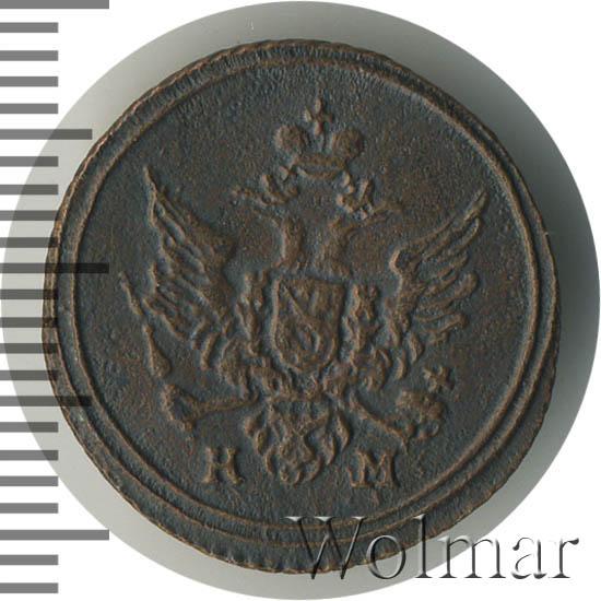 Полушка 1807 г. КМ. Александр I. Тиражная монета