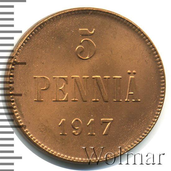 5 пенни 1917 г. Для Финляндии (Николай II). С вензелем Николая II