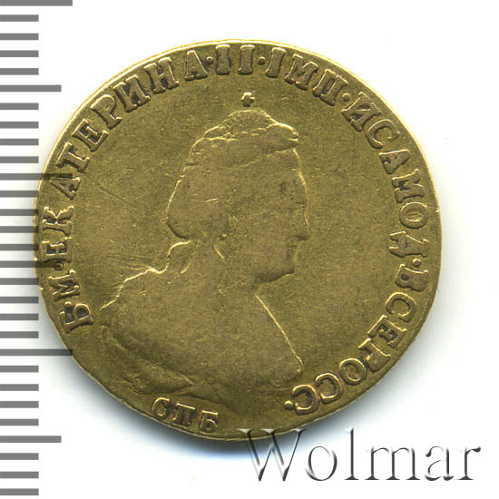 5 рублей 1791 г. СПБ. Екатерина II. Тиражная монета