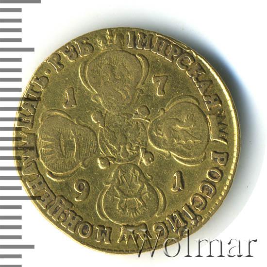 5 рублей 1791 г. СПБ. Екатерина II Тиражная монета