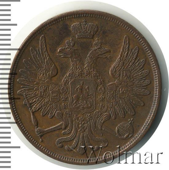 3 копейки 1854 г. ВМ. Николай I Варшавский монетный двор