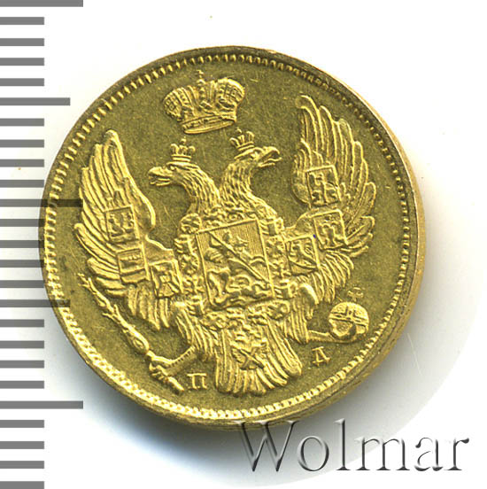 3 рубля - 20 злотых 1834 г. СПБ ПД. Русско-Польские (Николай I) Санкт-Петербургский монетный двор