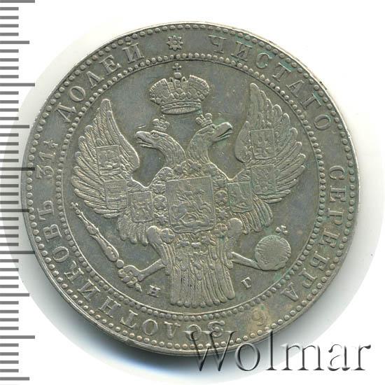 1,5 рубля - 10 злотых 1834 г. НГ. Русско-Польские (Николай I) Корона широкая