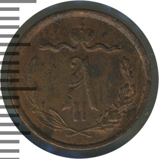 1/2 копейки 1871 г. ЕМ. Александр II. Екатеринбургский монетный двор