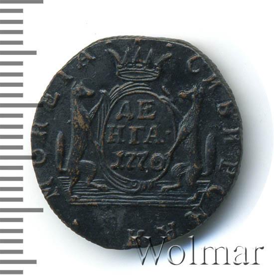 Денга 1770 г. КМ. Сибирская монета (Екатерина II). Тиражная монета
