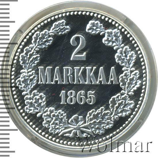 2 марки 1865 г. S. Для Финляндии (Александр II).