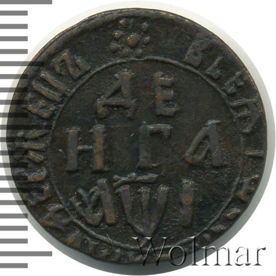 Денга 1710 г. Петр I. Всея РоссIи самодержецъ