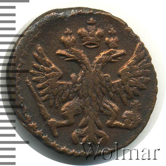 Полушка 1749 г. Елизавета I