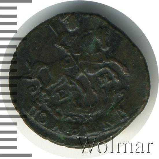 Полушка 1796 г. ЕМ. Екатерина II. Буквы ЕМ