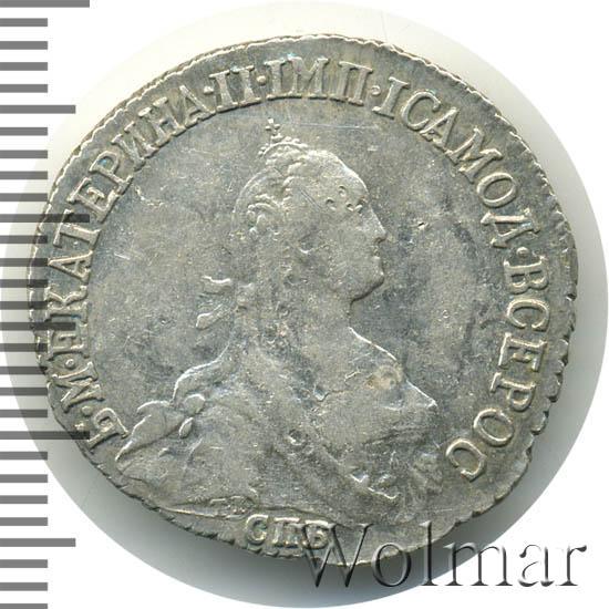 20 копеек 1776 г. СПБ. Екатерина II. Тиражная монета