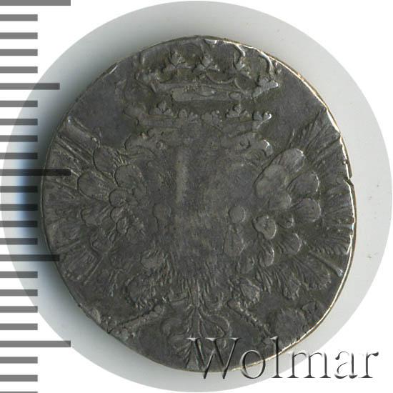 Гривенник 1704 г. М. Петр I Корона большая.