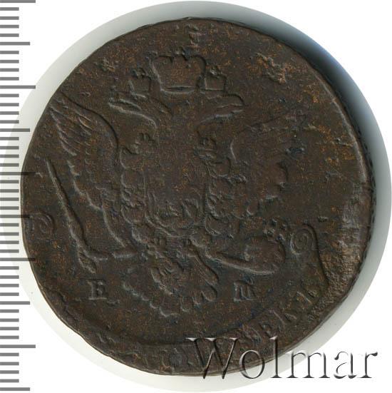 5 копеек 1771 г. ЕМ. Екатерина II. Орел 1763-1767