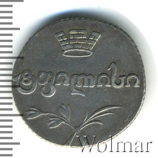Двойной абаз 1819 г. АТ. Для Грузии (Александр I)