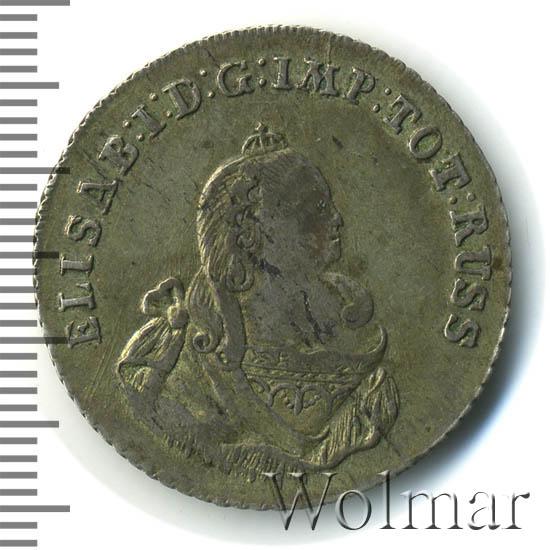 18 грошей 1759 г. Для Пруссии (Елизавета I)
