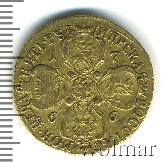 5 рублей 1766 г. СПБ. Екатерина II. Портрет уже