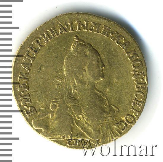 5 рублей 1766 г. СПБ. Екатерина II Портрет уже