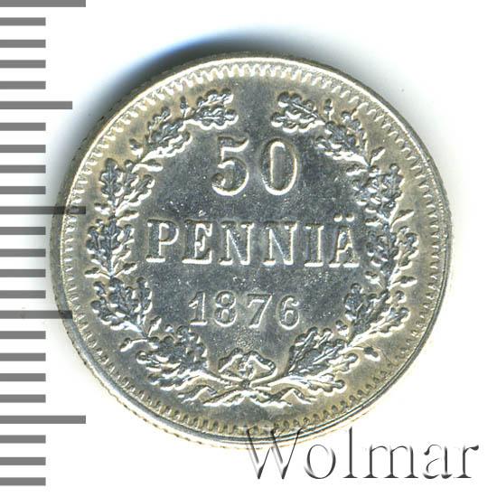 50 пенни 1876 г. S. Для Финляндии (Александр II).