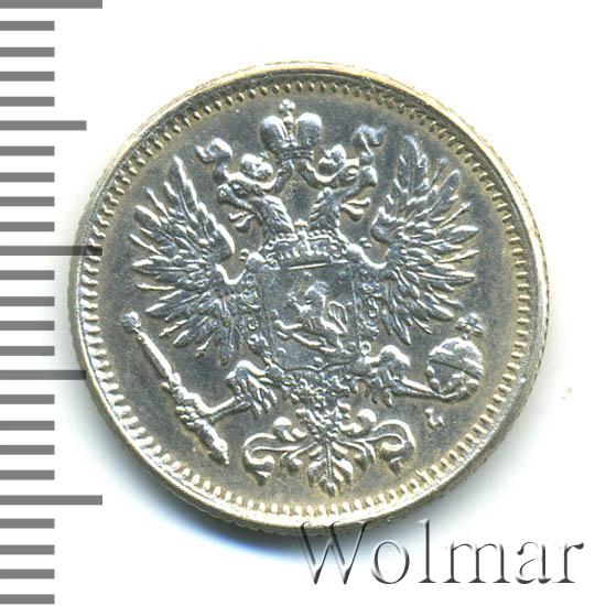 50 пенни 1876 г. S. Для Финляндии (Александр II)