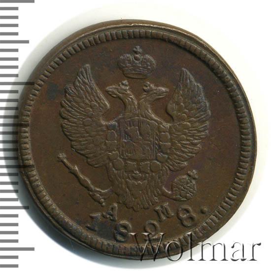 2 копейки 1828 г. КМ АМ. Николай I Сузунский монетный двор