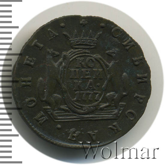 1 копейка 1777 г. КМ. Сибирская монета (Екатерина II). Тиражная монета