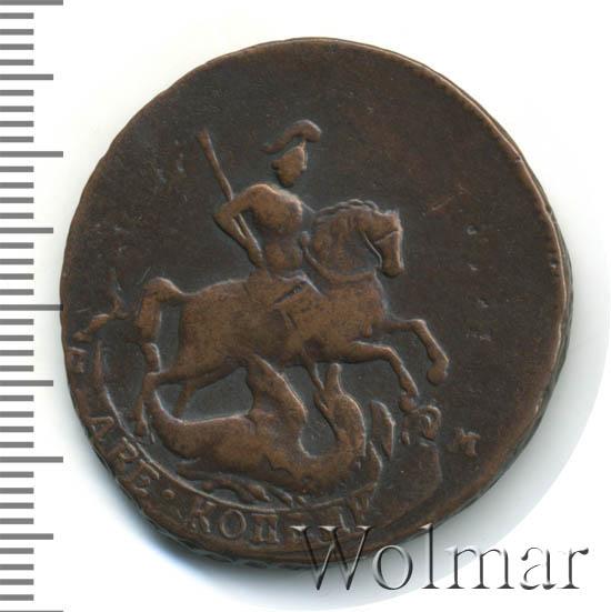 2 копейки 1763 г. ЕМ. Екатерина II. Буквы ЕМ. Гуртовая надпись