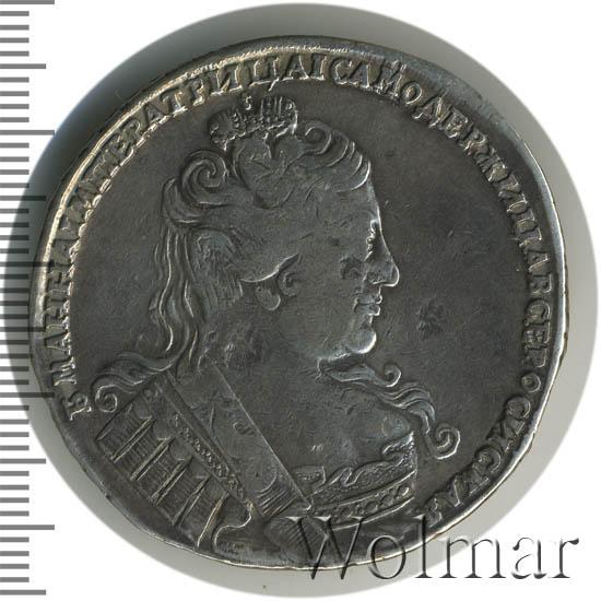 1 рубль 1733 г. Анна Иоанновна Без броши на груди. Без завитка волос за ухом