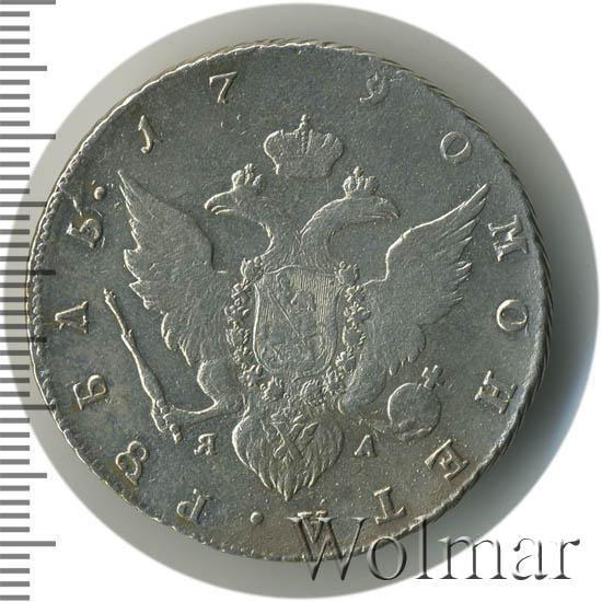 1 рубль 1790 г. СПБ ЯА. Екатерина II.