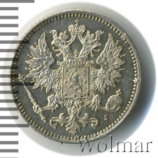 25 пенни 1873 г. S. Для Финляндии (Александр II)