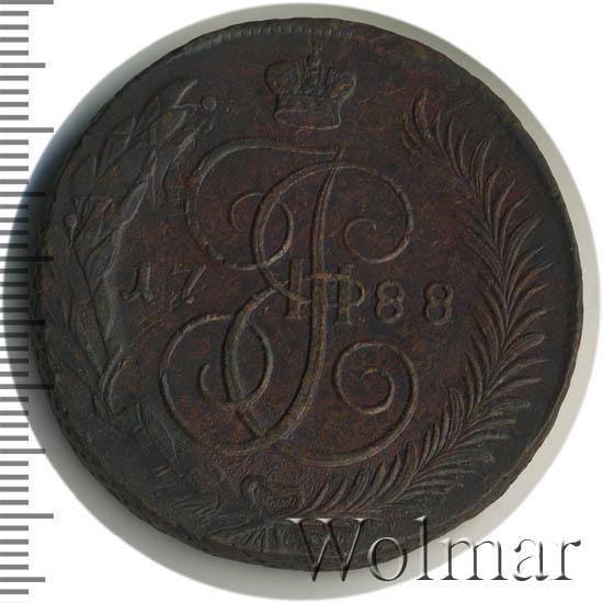 5 копеек 1788 г. ММ. Екатерина II. Красный монетный двор. ММ по сторонам орла