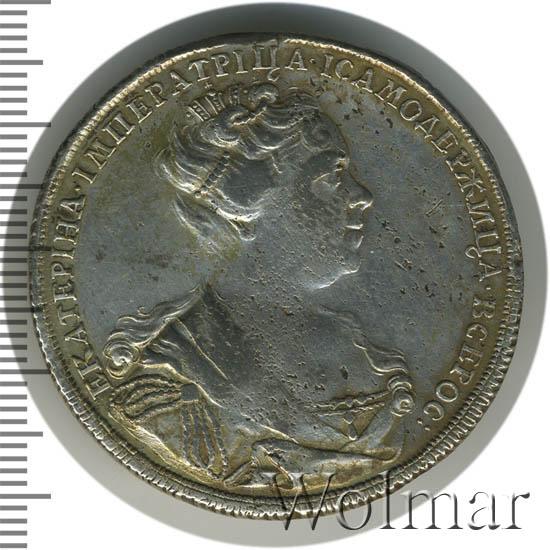 1 рубль 1727 г. СПБ. Екатерина I Портрет с высокой прической. Без арабесок на корсаже