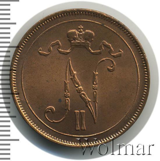10 пенни 1915 г. Для Финляндии (Николай II).
