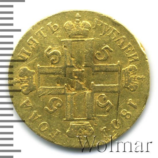 5 рублей 1801 г. СМ АИ. Павел I. Тиражная монета