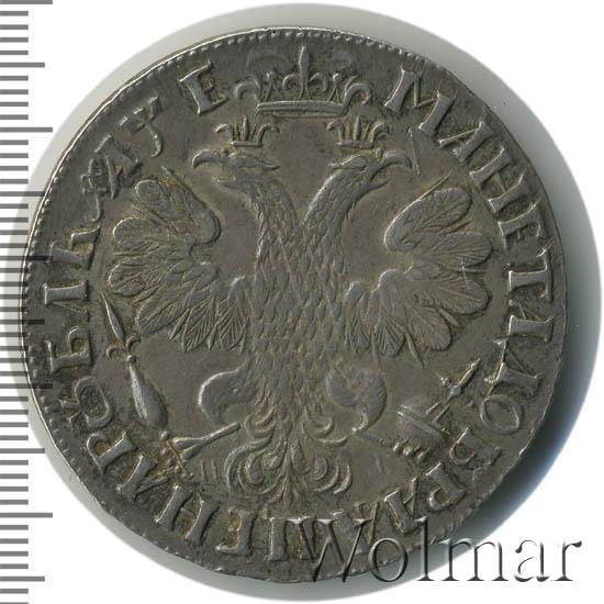 1 рубль 1705 г. МД. Петр I. Портрет молодого Петра I. Корона открытая. Тиражная монета