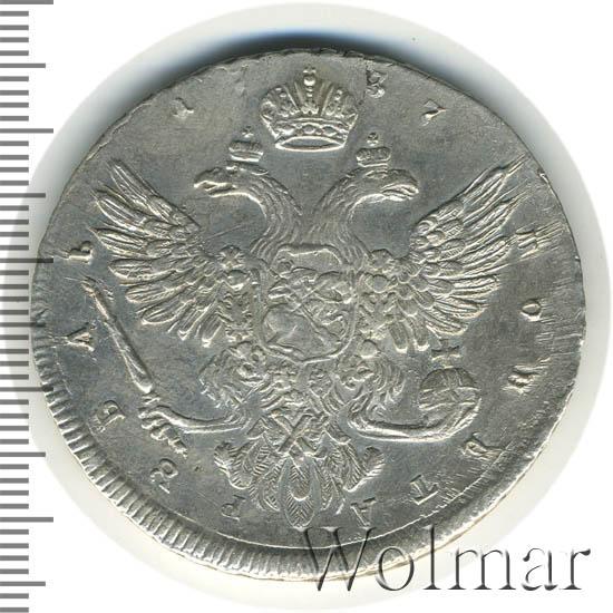 1 рубль 1737 г. Анна Иоанновна. Красный тип.