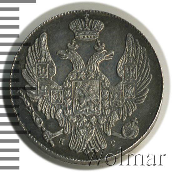 10 копеек 1834 г. СПБ НГ. Николай I Гурт наклоненные риски