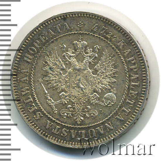 2 марки 1907 г. L. Для Финляндии (Николай II)