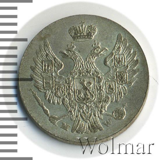 5 грошей 1840 г. WW. Русско-Польские (Николай I) Ошибка в обозначении монетного двора - WW