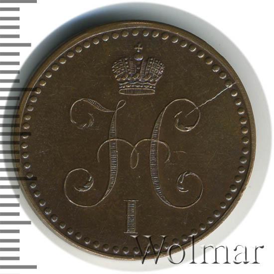 1 копейка 1840 г. ЕМ. Николай I. Екатеринбургский монетный двор