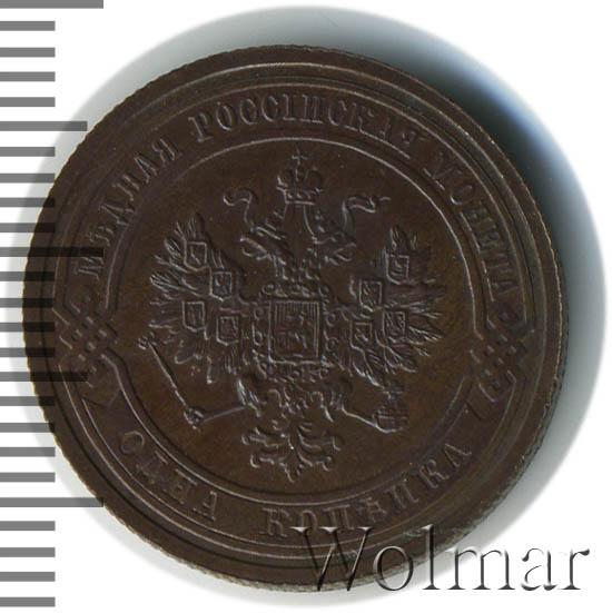 1 копейка 1909 г. СПБ. Николай II