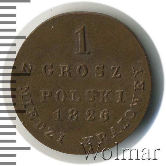 1 грош 1826 г. IB. Для Польши (Николай I).