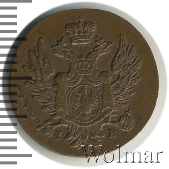 1 грош 1826 г. IB. Для Польши (Николай I)